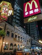 Makao;Leshan-Buddha-2-20080923_0712